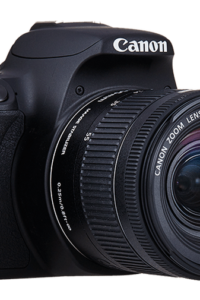 Canon EOS 200D - Zoom'Up cours photo